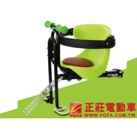 前置兒童安全椅